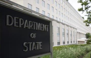 الخارجية الأميركية تساند ما ورد في خطبة المرجعية وتتوعد الفاسدين باتخاذ إجراءات ضدهم