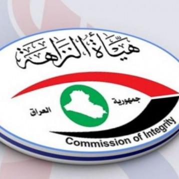 النزاهة تستقدم وزير الثقافة وكل أعضاء مجلس محافظة واسط