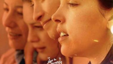 فلم «بابيشا» للمخرج مونيا مدور استمرار تناول الإرهاب سينمائيا