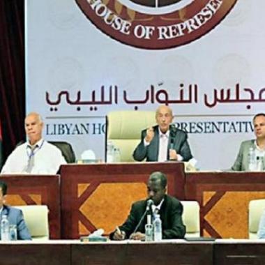 مجلس النواب الليبي يطلب توضيحا من واشنطن!