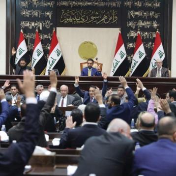 أعلى هيئة قضائية تؤيّد اجراءات مجلس النواب بتشكيل لجنة لتعديل الدستور