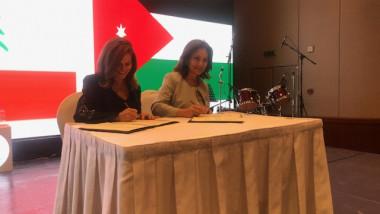 مذكرة تفاهم بين لبنان والأردن  في مجال الطاقة المتجددة