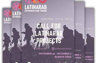 منتدى الإنتاج السينمائي اللاتيني العربي المشترك يفتح باب التقديم لنسخته الرابعة