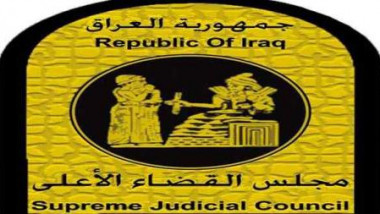 القضاء العراقي يدعو البرلمان لتشريع قانون ضبط الفوضى الالكترونية