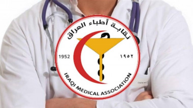 """نقابة أطباء بابل توجه بمعاينة المرضى في العيادات الخاصة """"مجاناً"""""""