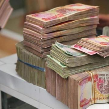 الاقتصاد العراقي بحاجة لاستثمار رؤوس الاموال بعيداً عن الهيمنة الحزبية