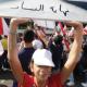 الرشوة والوساطة والابتزاز الجنسي أبرز مظاهر  الفساد في العالم العربي ولبنان يتصدره