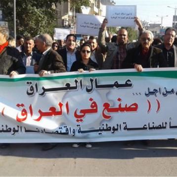العراقيون يدعون لمقاطعة البضائع المستوردة دعماً للمنتج المحلي
