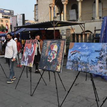 الفن بشتى الوانه في ساحة التحرير