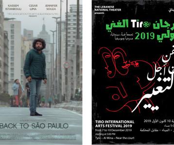انطلاق مهرجان لبنان المسرحي الدولي تحت شعار «الفن من اجل التغيير»