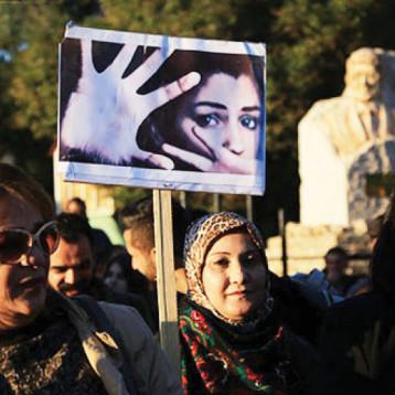 حملة في كردستان لمناهضة العنف ضد المرأة