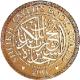 11 عملا في القائمة الطويلة لجائزة الشيخ زايد للترجمة