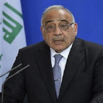 عبد المهدي: نرفض اهانة اعلام وصور زعماء بلدان لنا معها علاقات