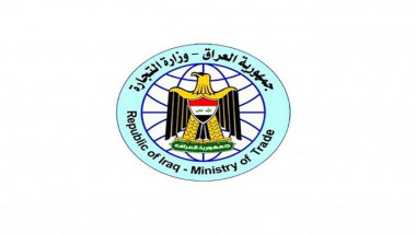 العراق يصدر 14 منتجاًً محلياً الى 11 دولة بينها هولندا والهند