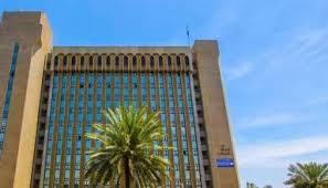 وزارة التعليم تخول مجالس الكليات بمعالجة المشاكل دون الرجوع اليها