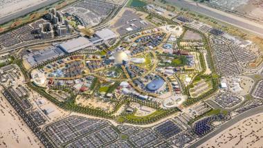 انطلاق أعمال بناء جناح اسرائيلي بمعرض «إكسبو 2020 دبي»