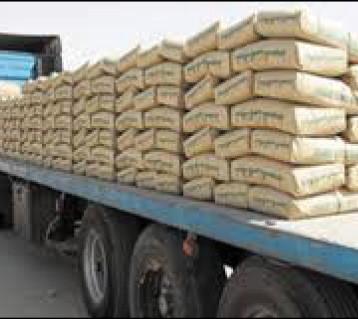 الاسمنت العراقية تعلن جاهزية معمل كبيسة لانتاج مليوني طن سنويا قريبا