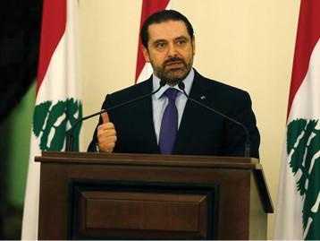 الحريري: توقفوا عن هدر الوقت وشكلوا الحكومة وافتحوا الباب للحلول