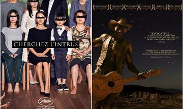 «الحلم البعيد» و»طفيلي» الأفضل في 2019 باختيار نقاد السينما المصريين