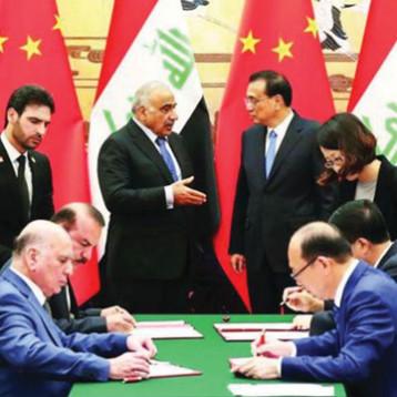 الطاقة النيابية: الاتفاقية العراقية -الصينية سترهن نفط البلاد لأجيال وتعرض اقتصاده للخطر