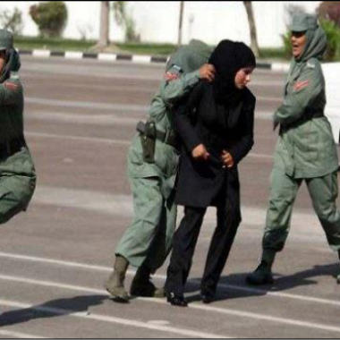 القوات المسلحة السعودية تستقطب العنصر النسائي لتلبية احتياجات أفرعها