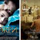 بالأرقام.. الجوائز العربية والعالمية التي حصدتها السينما العراقية لعام 2019
