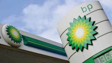 «بي بي» البريطانية تنسحب من حقل كركوك النفطي