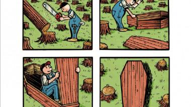 تابوت البيئة