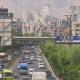 تقرير دولي حديث يتوقع انكماش الاقتصاد الإيراني 7.2%