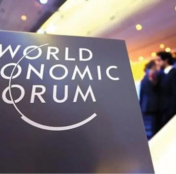 دافوس 2020 : العالم ينتظر نتائج «أقطاب الاقتصاد»