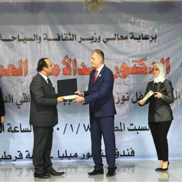 في دورتها الخامسة لعام 2019.. تسعة فائزين بجائزة الإبداع العراقي
