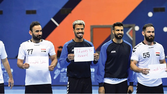 لاعبو كرة اليد يوجهون رسالة إلى الكويت