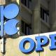 اليابان: إنتاج أوبك قد يعوض اضطراب إمدادات النفط من العراق وليبيا