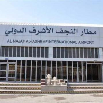 المنافذ: إحالة خمسة مسافرين باكستانيين للقضاء في مطار النجف