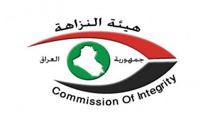 النزاهة تصدر أمر استقدامٍ جديد بحق أحد أعضاء مجلس النواب عن محافظة صلاح الدين