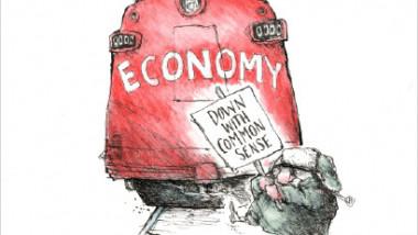 اعتراض سبيل الاقتصاد الكندي