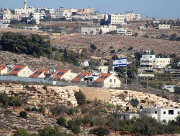 الاتحاد الأوروبي يدعو إسرائيل لعدم بناء مستوطنات جديدة في الأراضى الفلسطينية