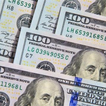 الجمارك تصدر تعديلها الأول على ضوابط تصريح إخراج وإدخال الأموال من والى البلاد