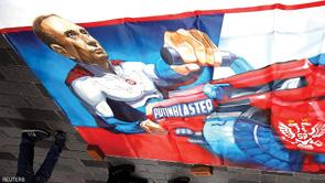 بوتن يغزو شوارع إسطنبول