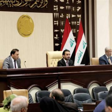 تناقض صريح بين الحلبوسي ونائبه يعطل جلسة التصويت على حكومة علاوي