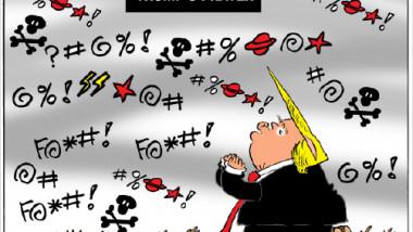 صلاة ترامب