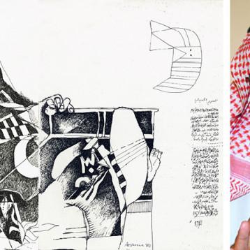 قراءة في المشهد النقدي الحداثي العراقي المعاصر