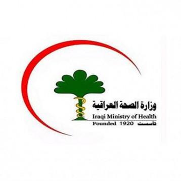 وزارة الصحة تؤكد إصابة إيراني بالفيروس القاتل في النجف