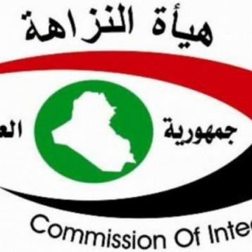 النزاهة تعلن عن صدور قرار حكم بسجن عضو سابق في محافظة نينوى