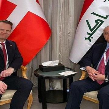 العراق يدعو الدنمارك لإعادة افتتاح سفارتها في بغداد