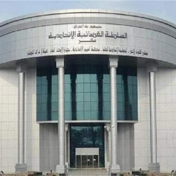 المحكمة الاتحادية العليا تفصل في دعوى ضدّ رئيس الحكومة ووزير الداخلية