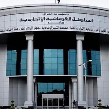 المحكمة الاتحادية ترد دعوى الطعن بتشكيل لجنة في البرلمان لتعديل الدستور