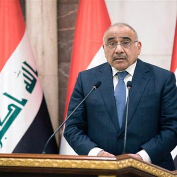 عبد المهدي يبعث برسالة الى البرلمان حول تشكيل الحكومة القادمة