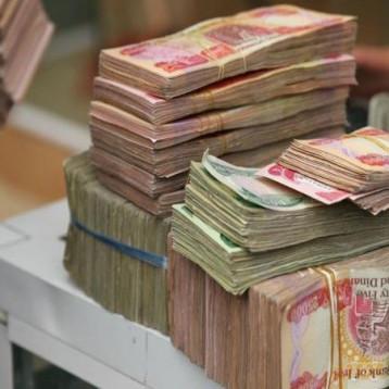 النزاهة تعلن منع هدر ثلاثة ترليونات دينار عراقي