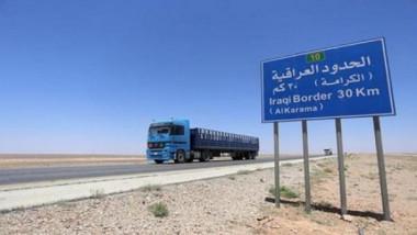 القوات العراقية تبدأ بتطهير حدودها مع الاردن من فلول داعش